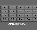 MMC録音ボタン
