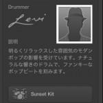 素早く簡単にドラムトラックを作成できる「Drummer」トラック